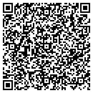 QR-код с контактной информацией организации ООО Family Village