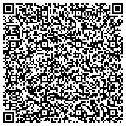 """QR-код с контактной информацией организации ООО Центр правовой поддержки """"Профессионал"""""""