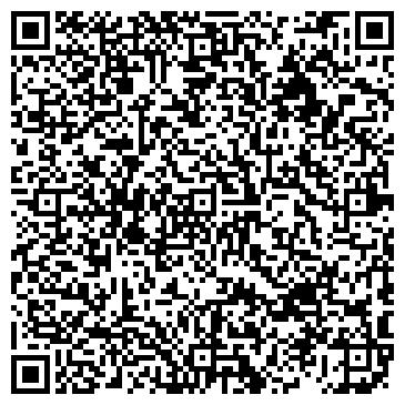 """QR-код с контактной информацией организации ТОО Создание сайтов """"INVISION Group"""""""