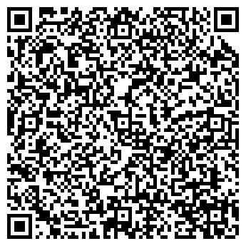 QR-код с контактной информацией организации ООО ОСАГО - Мичуринск