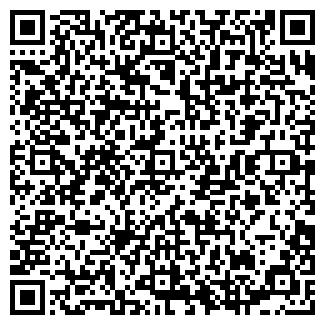 QR-код с контактной информацией организации ИТЕКС
