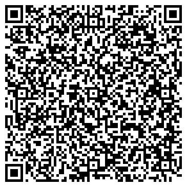 """QR-код с контактной информацией организации ЧП """"Дестини"""""""