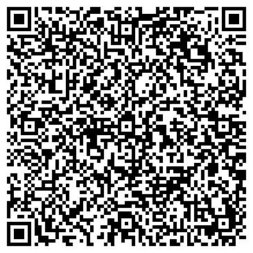 QR-код с контактной информацией организации ООО ТМГ - Транс