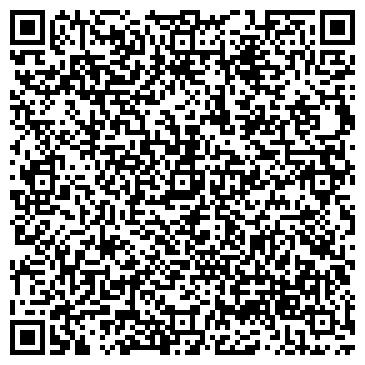 QR-код с контактной информацией организации ООО ВАВИЛОН СВ