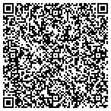 QR-код с контактной информацией организации ООО МБИГруп