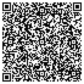 QR-код с контактной информацией организации Ретон
