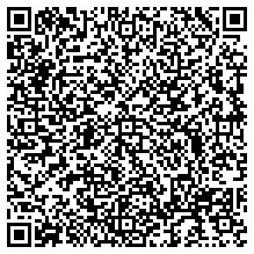 QR-код с контактной информацией организации ООО СпецМеханизацияКом