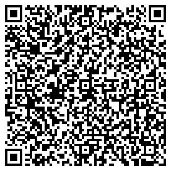 QR-код с контактной информацией организации ТРАНСАЛЬЯНС
