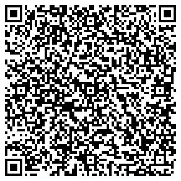 QR-код с контактной информацией организации ООО РегСтрой