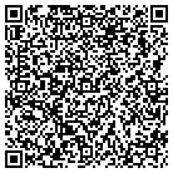 QR-код с контактной информацией организации ИП Озеленение офисов