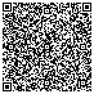 """QR-код с контактной информацией организации ООО Салон эпиляции """"Epil Time"""""""