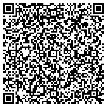 QR-код с контактной информацией организации ООО Сфера Детства