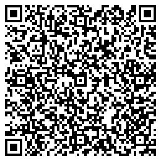 QR-код с контактной информацией организации ДОМ МОЛОДЕЖИ