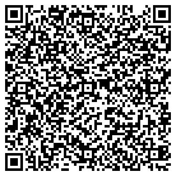 QR-код с контактной информацией организации REALWEB