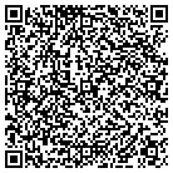 QR-код с контактной информацией организации флп Стоева Е.А.