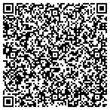 """QR-код с контактной информацией организации ООО Арбитражное бюро """"Гудлекс"""""""