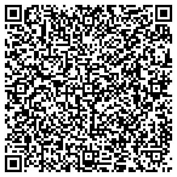 QR-код с контактной информацией организации ООО Cruise control