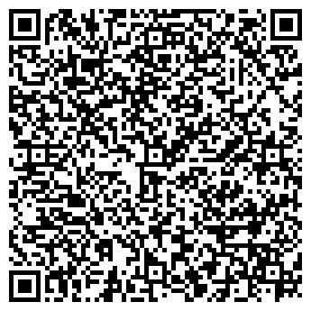 QR-код с контактной информацией организации МОНТАЖСТРОЙ ПЕЛИКАН, ООО