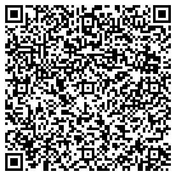 QR-код с контактной информацией организации ООО Юридическое бюро «Куратор»