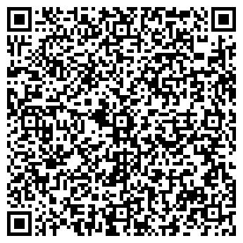 QR-код с контактной информацией организации ООО БИАП-ХОЛДИНГ