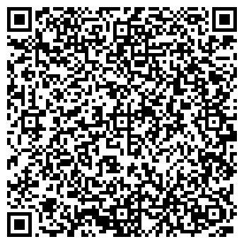 """QR-код с контактной информацией организации ООО """"Мебель Шара"""" Смоленск"""