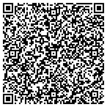 QR-код с контактной информацией организации ООО 2L Studio by Lera Lubimova