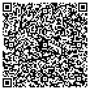 QR-код с контактной информацией организации ООО НОРМАНН-1