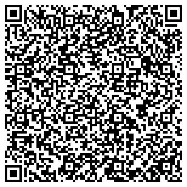"""QR-код с контактной информацией организации ООО Жилой комплекс """"Старый центр"""""""