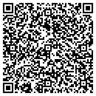 QR-код с контактной информацией организации ООО КМС