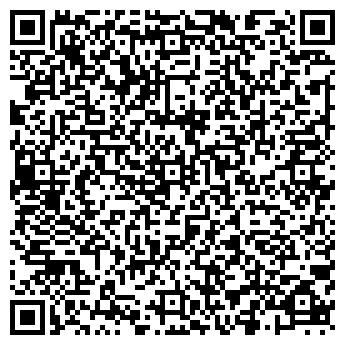 QR-код с контактной информацией организации ООО ЭВЕРС-ФАРМ