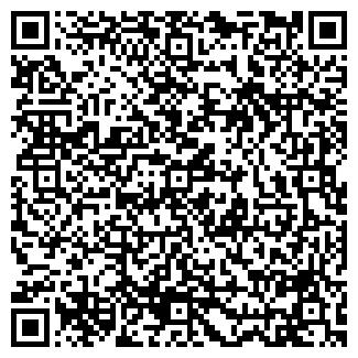 QR-код с контактной информацией организации ЗАО НАВИМОР