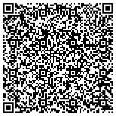 QR-код с контактной информацией организации ООО Ремонт ноутбука на Белорусской