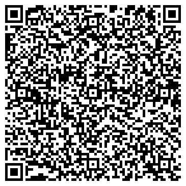 """QR-код с контактной информацией организации ООО """"Текстиль центр РИО Опт"""" Бийск"""
