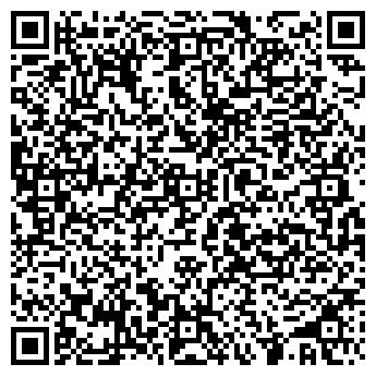 QR-код с контактной информацией организации ООО Вайбипост