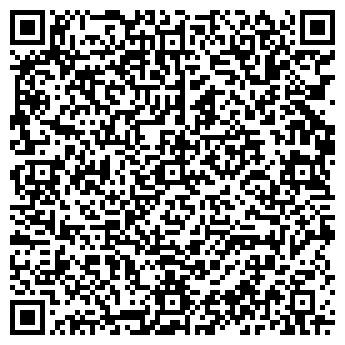 QR-код с контактной информацией организации ВИЖА ИСПЫТАТЕЛЬНЫЙ ЦЕНТР