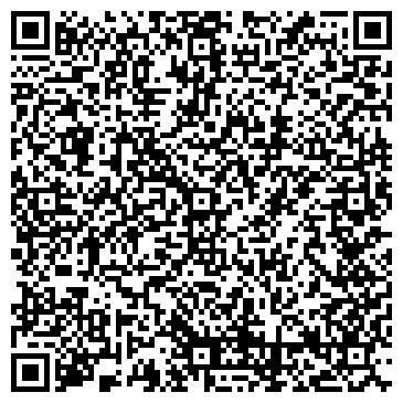 QR-код с контактной информацией организации ООО Ремонт ноутбука в Бибирево