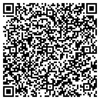 QR-код с контактной информацией организации АЛЕКСАНДРОВКА