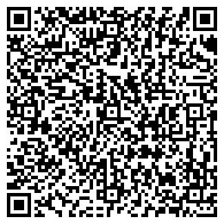 QR-код с контактной информацией организации ДЕСНА