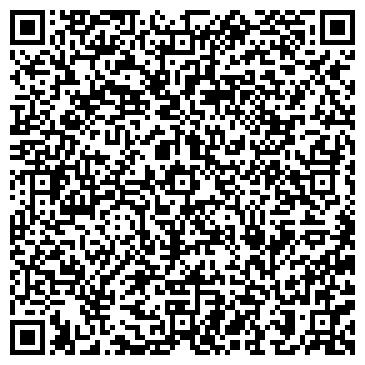 QR-код с контактной информацией организации ТОО DAN-Astana (ДАН-Астана)