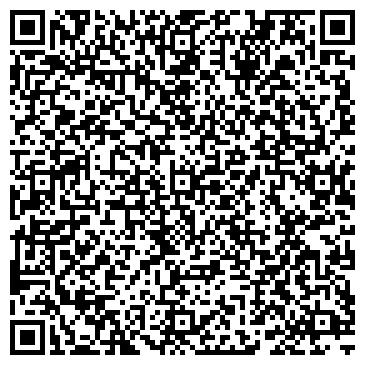 """QR-код с контактной информацией организации ООО Транспортная компания """"КИТ"""" Усинск"""