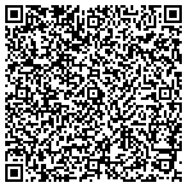 QR-код с контактной информацией организации ШКОЛА СПОРТИВНОГО УШУ
