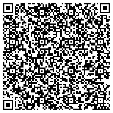QR-код с контактной информацией организации ООО Ремонт ноутбука на Дмитровской