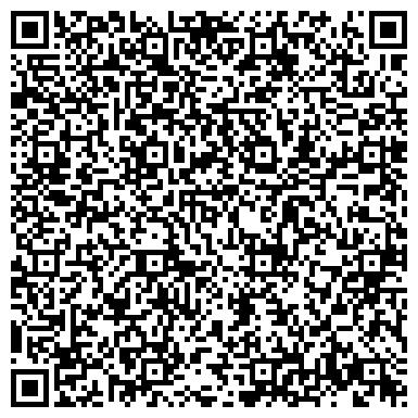 QR-код с контактной информацией организации ООО Ремонт ноутбука на Достоевской