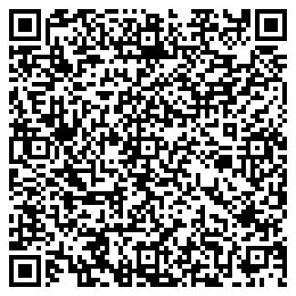QR-код с контактной информацией организации ГРИНЪ