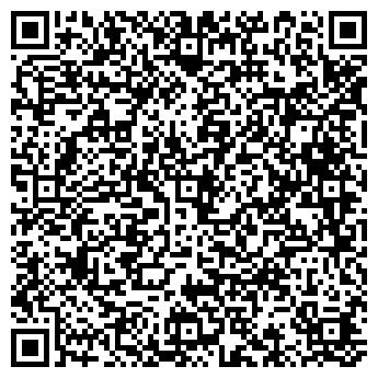 """QR-код с контактной информацией организации ООО """"ДБСП"""" Хабаровск"""