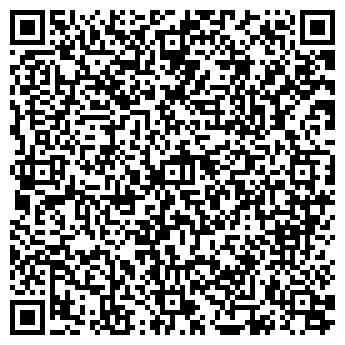 """QR-код с контактной информацией организации ПАО Шинный центр """"ЮгШина"""""""