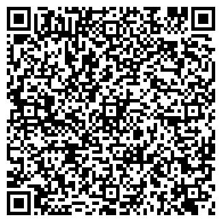 QR-код с контактной информацией организации У ГУНЬКИ