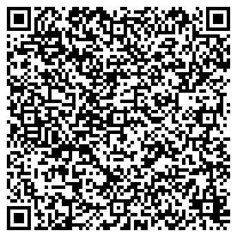 QR-код с контактной информацией организации КИРСТЭН, ООО