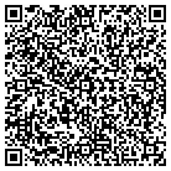 QR-код с контактной информацией организации АМАРАС