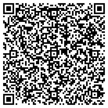 QR-код с контактной информацией организации ООО ИНТОС+